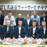 2016年やっぱし北海道ファーマーズクラブ新年会