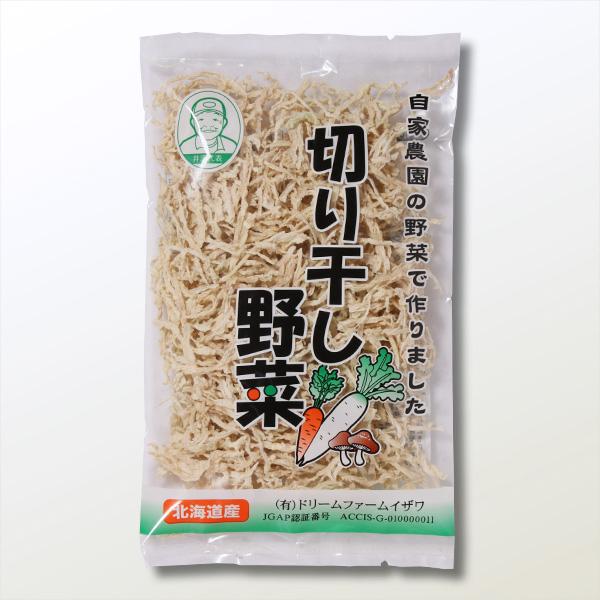 切干大根 (北海道産)パッケージ