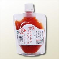 赤いトマトのジャムソースパッケージ